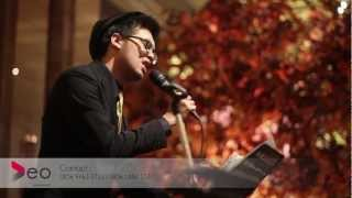 I love the way you love me - Eric Martin at Kempinski  | Cover By Deo Entertainment
