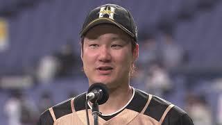 YouTube動画:2020年10月27日 北海道日本ハム・渡邉諒選手ヒーローインタビュー