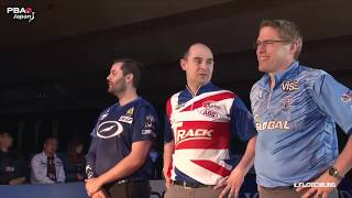 2019 DHC PBA Japan Invitational Stepladder Finals