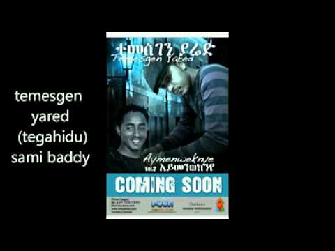 eritrean new song temesgen yared (tegahidu )