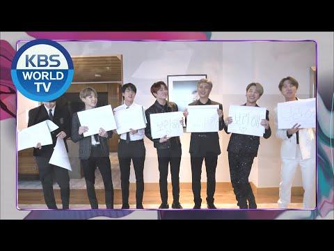 K-pop Stars' Messages [2019 KBS Song Festival / 2019.12.27]