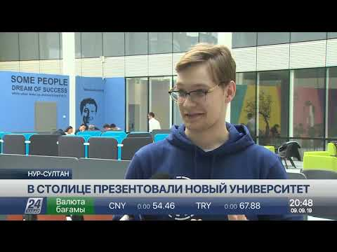 Astana IT University презентовали в столице