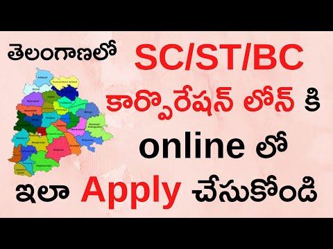 Telangana SC ST BC Corporation Loan (TSOBMMS) -How to Apply