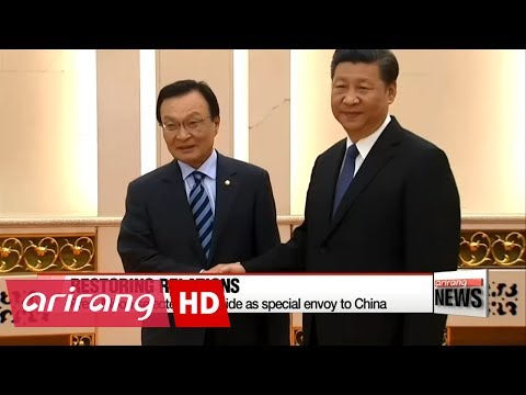 Special Envoy Lee meets with China