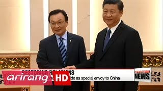 Special Envoy Lee meets with China's Xi Jinping