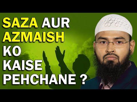 Momin Ko Kaise Pata Chale Ki Allah Use Aazma Raha Hai Ya Gunah Ki Saza Hai By Adv. Faiz Syed