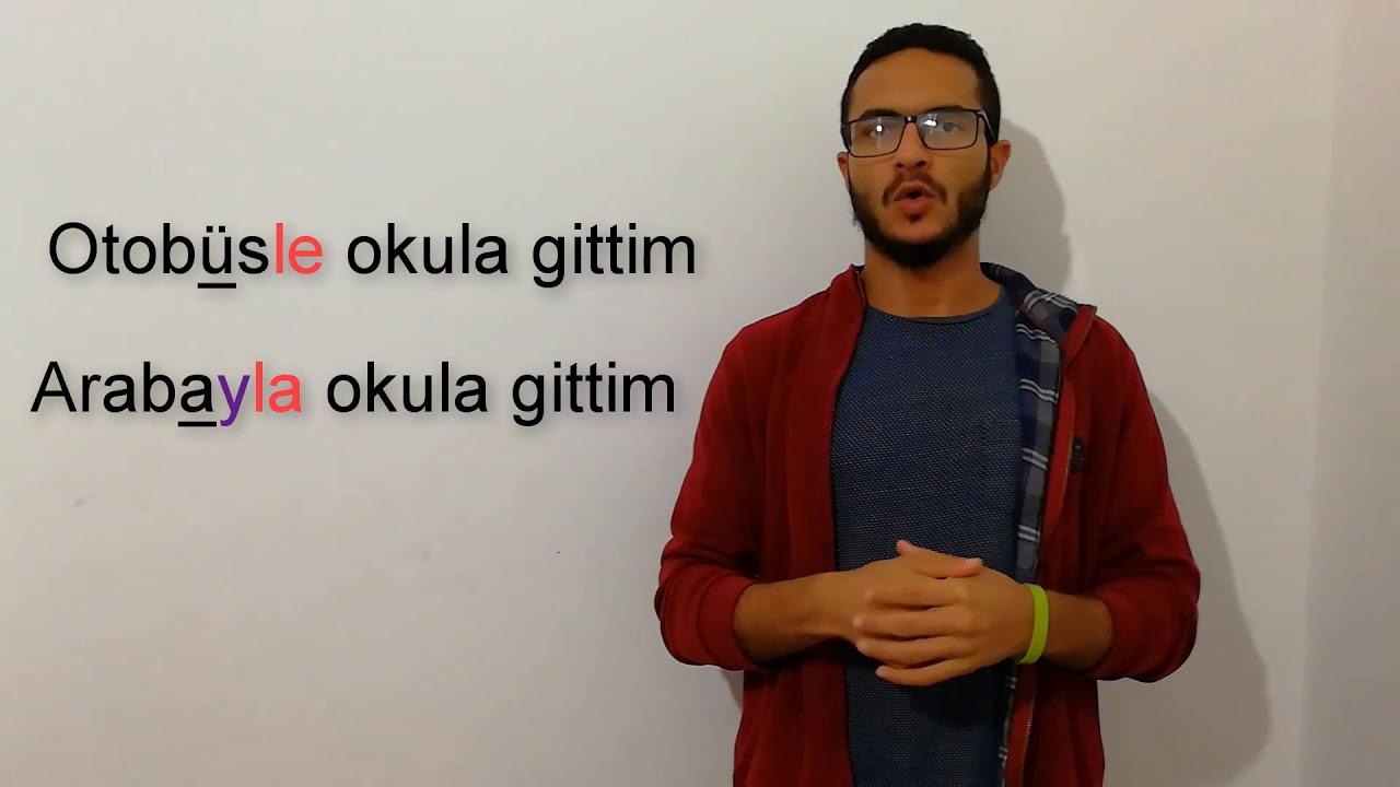 شرح اللاحقة ile-le-la (مع أو بواسطة) في اللغة التركية | الدرس الـ(16)