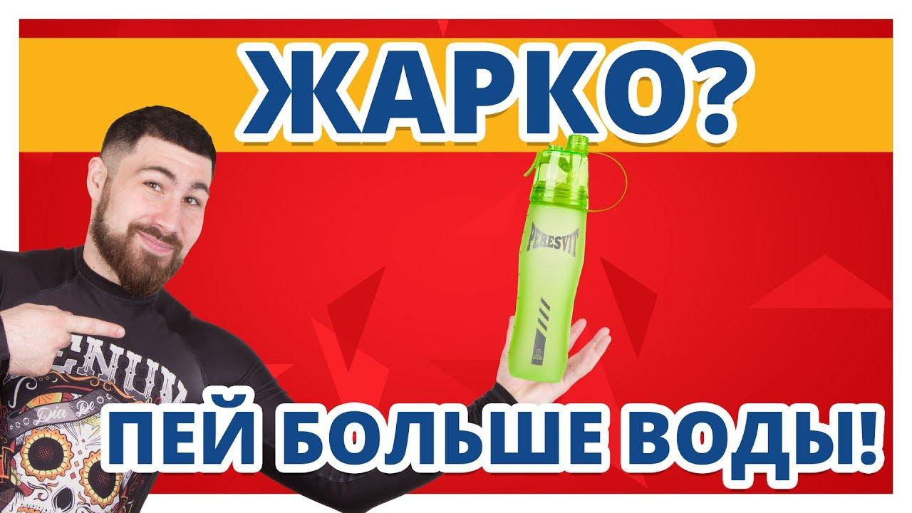 Скакалка hop-sport crossfit с пластиковыми ручками. Цена: 369 грн. Скакалка world sport 124-832. Цена: 25 грн. Скакалка кожаная утяжеленная.