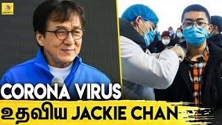 Jackie Chan's Initiative towards Corona Virus