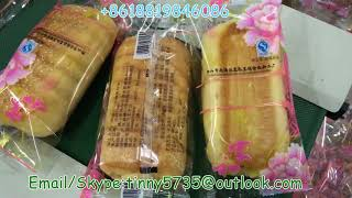 400 Flow Pack machine,Food Flow pack machine ,Bread/Biscuit/Egg Flow wrapping machine