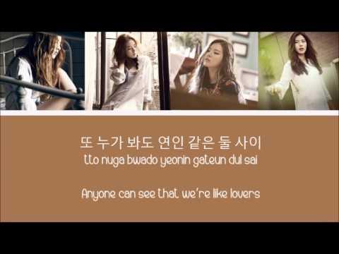 [ENG SUB] Lim Kim(김예림) - What To Do With You (널 어쩌면 좋을까)