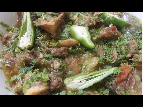 Pakistani Style Homemade Beef Stew Recipe Youtube