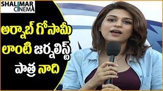 Shraddha das speech at psv garuda vega movie press meet  || shalimarcinema