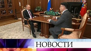 В.Путин обсудил с главой Роскомнадзора защиту персональных данных и авторских прав в интернете.