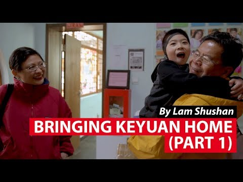 Bringing Keyuan Home (Part 1) | CNA Insider
