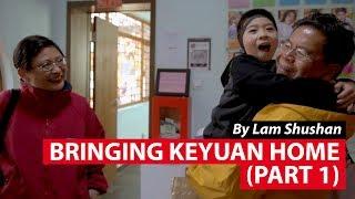Bringing Keyuan Home (Part 1) | CNA Insider