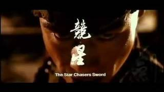 Seven Swords Official second longTrailer 2005 [Donnie Yen]