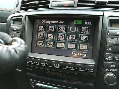 Toyota-Lexus Denso US Gen.4 navigation DVD E1F RUSSIA EUROPE 2017/2018+Russian Loading