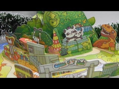 Pop-up Book Review: Childhood Paradise-Ocean Park(立體書:童年樂園-海洋公園)