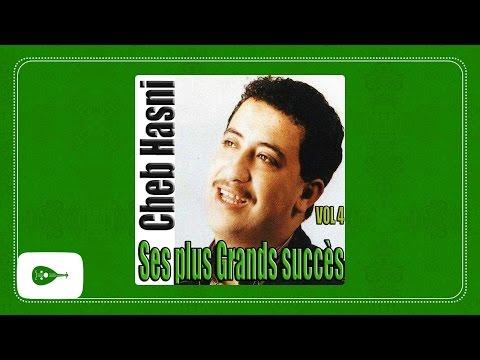 Cheb Hasni - Kindir bach nensak /الشاب حسني