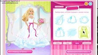 Barbie Ideal Wedding 💖🎂💏Dress Up 💑💐Game 💎💕 БАРБИ Идеальная Свадьба 🌸💝 Создай Свадьбу Барби💎💍👗👡💕💖