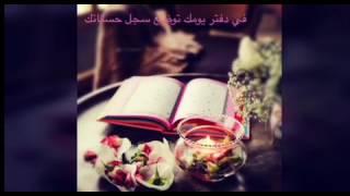 أنشودة يا حافظة كتاب الله