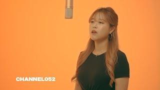 [052LIVE] 김나예 'Pixie Lott - Mama Do'