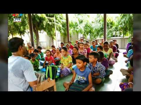 UPAY, Karol Bagh, New Delhi | An NGO for underprivileged children