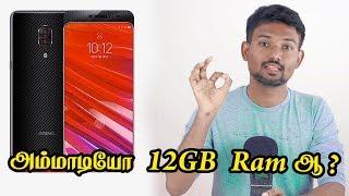 அம்மாடியோ 12GB Ram & Snapdragon 855 ஆ?    Lenovo Z5 Pro GT Full Details in Tamil