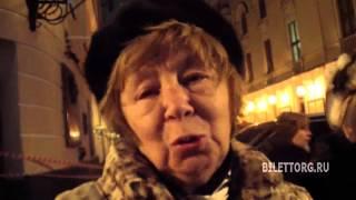 Моя прекрасная леди отзывы, Московский театр оперетты 15.2.2014