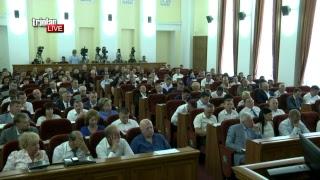 Двадцать первая сессия Харьковского городского совета VII