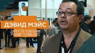 VendExpo / WRS5 - МЕЖДУНАРОДНАЯ ВЫСТАВКА ВЕНДИНГОВЫХ ТЕХНОЛОГИЙ И СИСТЕМ САМООБСЛУЖИВАНИЯ(С 23 по 25 марта 2016 года в Москве прошла 10-я международная выставка вендинговых технологий и систем самообслу..., 2016-04-18T07:59:20.000Z)