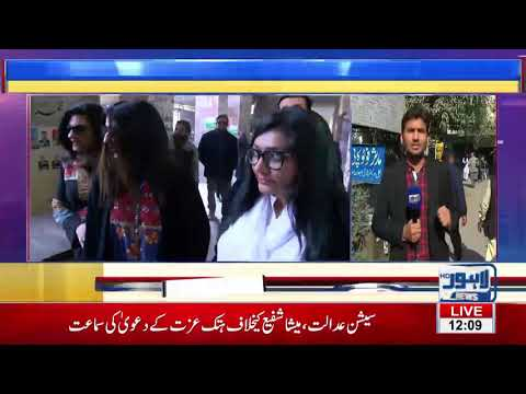 Meesha Shafi's Statement on Ali Zafar | Watch Complete Media Talk Outside Court
