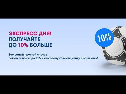 регистрация букмекерская контора украина фаворит спорт