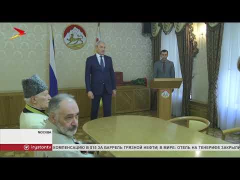 Борис Джанаев вручил награды главы Северной Осетии