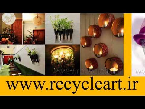 ایده درست هفت سین از مواد بازیافتی سایت هنر دورریختنی،کاردستی تزئینی سرگرمی در خانه با وسایل ...