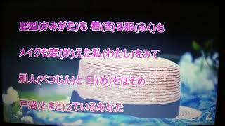 【新曲】ハローアゲイン ★岩波理恵 10/18日発売 (cover) ai haraishi 岩波理恵 動画 11