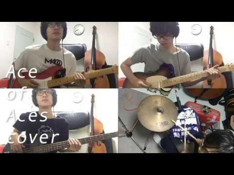 The Fearless Flyers - Ace Of Aces //All Part Cover