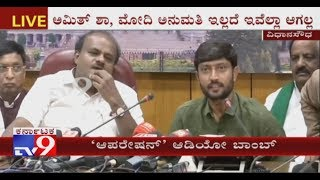 JDS MLA Naganagouda Son Sharanagouda Explains BSY Offered Rs 25 Crore & Ministerial Post