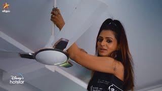 Raaja Paarvai-Vijay tv Serial