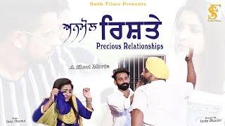 ਅਨਮੋਲ ਰਿਸ਼ਤੇ   Precious relationships   New Short Movie 2019   Sukh Films