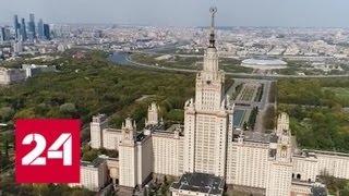 Смотреть видео Городские технологии. Мой район. Специальный репортаж Дмитрия Щугорева - Россия 24 онлайн