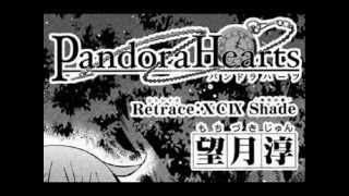 Pandora Hearts - Ch. 99 Discussion