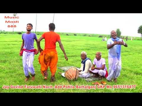 рдлрд░реБрд╡рд╛рд╣реА рдХрд▓рд╛ рдерд╛рд▓реА рдирд╛рдЪ || Faruwahi Kala Thali Nach || Music masti 888 songs