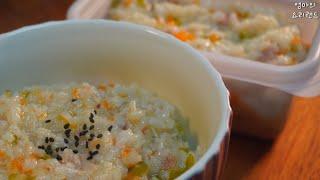 참치야채죽 만들기 (한…