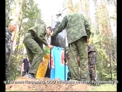 "Автопробег ""Муром - Славгород"""