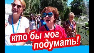 РАСКРЫТЫ СЕКРЕТЫ Курорта Миргород! Путешествие По Украине с Дегустацией. Отдых 2020