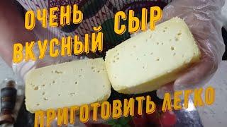 Самый простой рецепт сыра Очень вкусно и легко готовить сыр рецепт просто