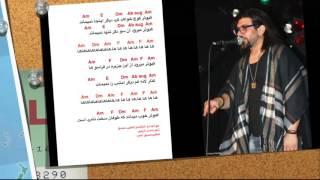Afghan Karaoke Shekib Mosadeq Kabotar