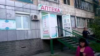 видео аптека в Днепропетровске